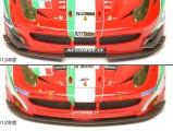 Ferrari 458 GT2 Silverstone 2013 13