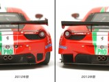 Ferrari 458 GT2 Silverstone 2013 14