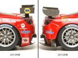 Ferrari 458 GT2 Silverstone 2013 15