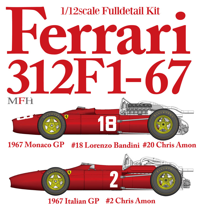 Ferrari 312 F1 1967 1 12 K479 K480 2 Different Kits